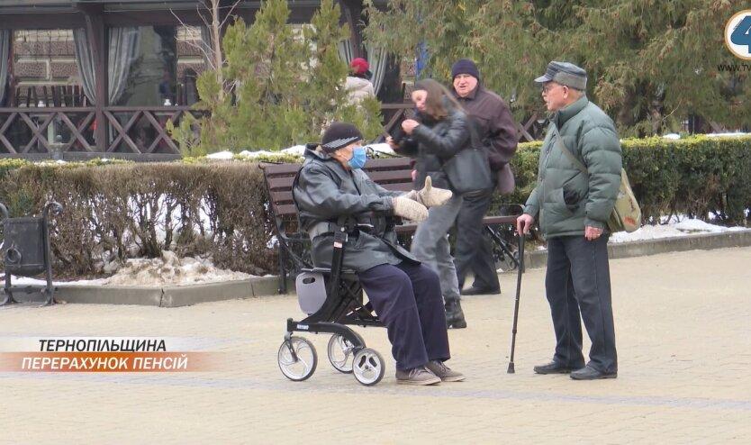 Пенсии в Украине, автоматическое назначение пенсий, сервис ПФУ