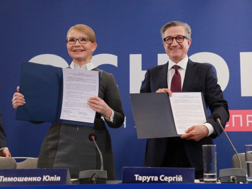 Сергей Тарута Юлия Тимошенко