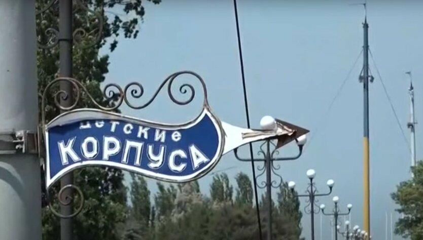 Степанов объяснил, когда откроют летние детские лагеря