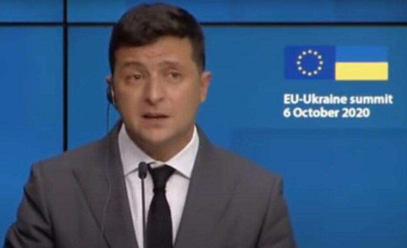 Зеленский похвастался итогами саммита «Украина ЕС» и намекнул на происки Порошенко