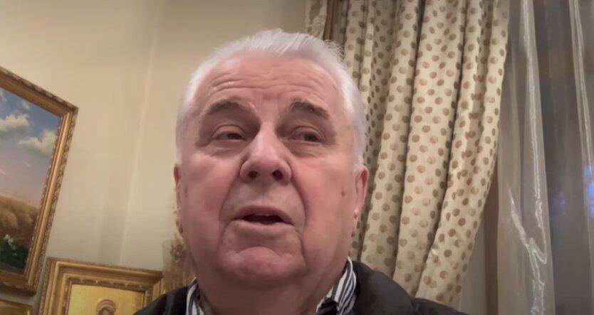 """Леонид Кравчук, обмен пленными, """"нормандская встреча"""""""