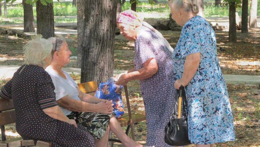 пенсии в украине, пенсионеры в украине, размер пенсии