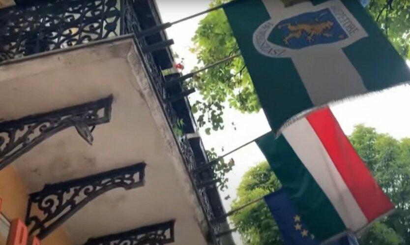 СБУ взялась за депутатов, исполнивших гимн Венгрии