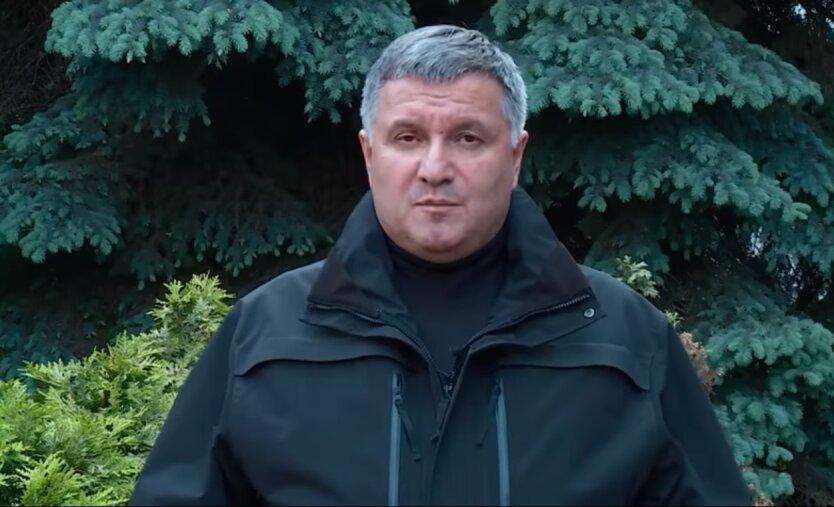 Отставка Арсена Авакова