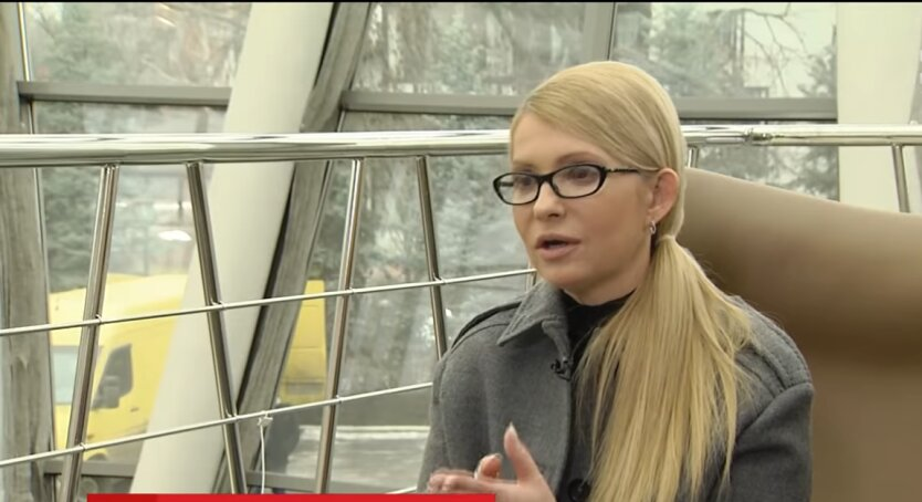Глава партии «Батькивщина» Юлия Тимошенко