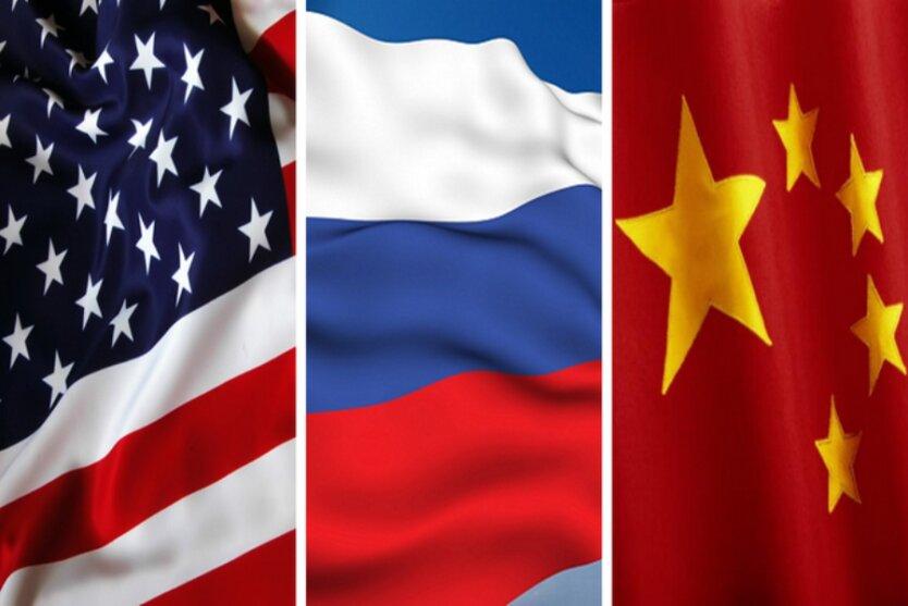 США-Россия-Китай