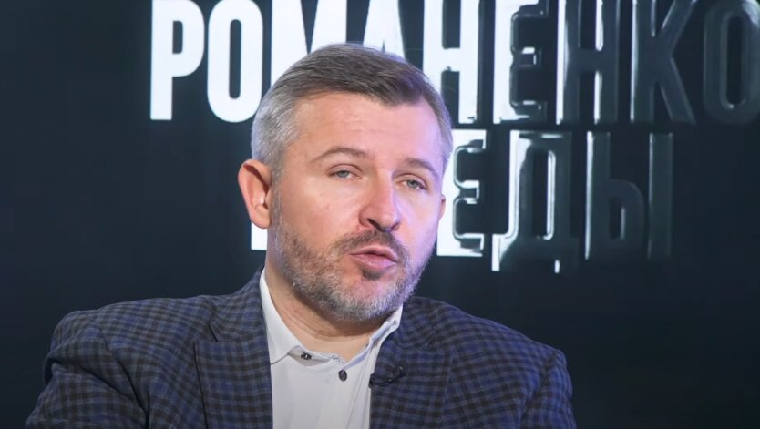Анатолий Амелин, Юрий Романенко
