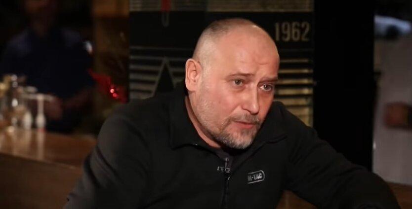 Дмитрий Ярош, Владимир Зеленский, власть