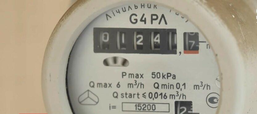 Газ в Украине, начисление объемов газа, Нафтогаз