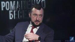 Владимир Петренко: Почему АРМА не забрала имущество Медведчука