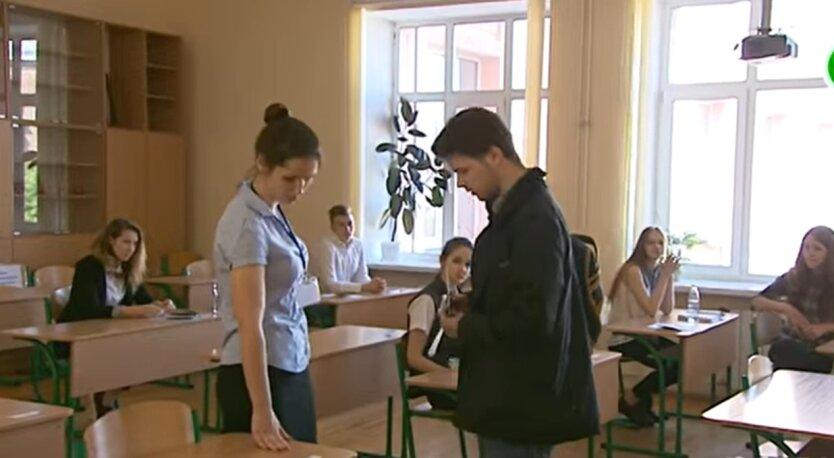 ВНО-2020, Минобразования, карантин в Украине