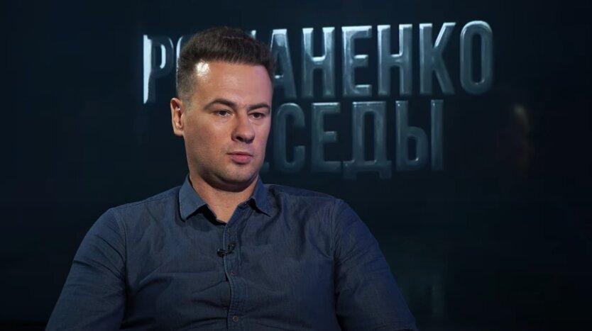 Максим Яли, Юрий Романенко, Владимир Зеленский