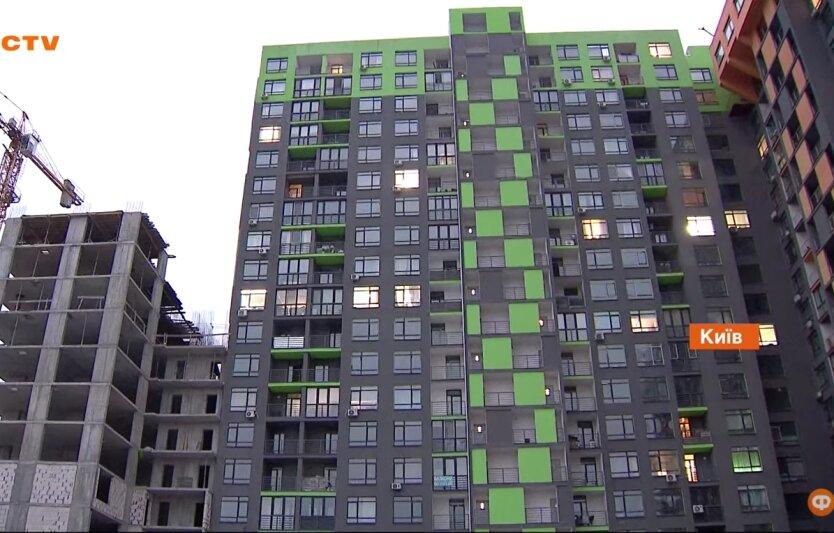 Квартиры в Киеве, цены, пригород