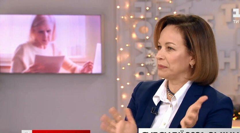 Марина Лазебная, Минсоцполитики, получение субсидий
