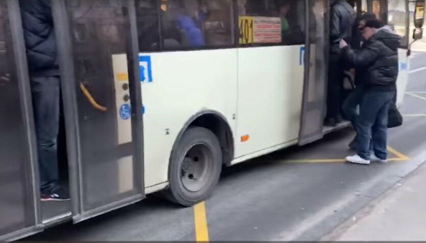 автобус в киеве