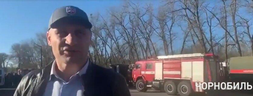 Виталий Кличко, радиация, Чернобыль