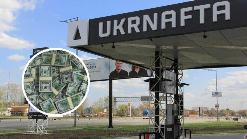 """""""Укрнафта"""" подписала мировые соглашения с приватовскими компанями Коломойского"""