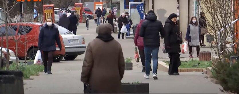 Пенсии в Украине, выход на пенсию, 2021 год