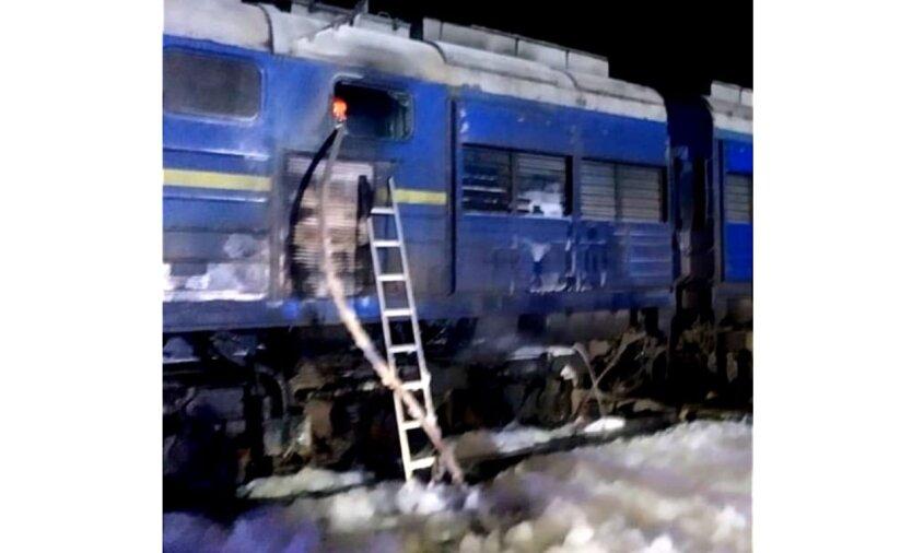 "Под Николаевом загорелся тепловоз поезда ""Интерсити"""