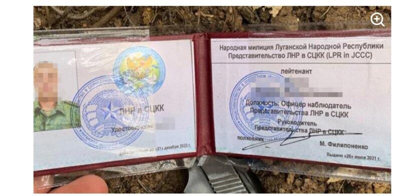СБУ допросила боевика, который проводил разведку оставленных позиций ВСУ: видео