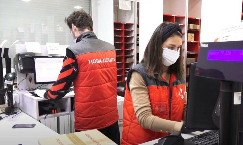 Новая Почта предупредила о повышении тарифов с 20 марта
