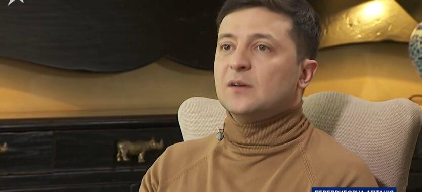 """Владимир Зеленский, Донбасс, """"амнистия"""""""