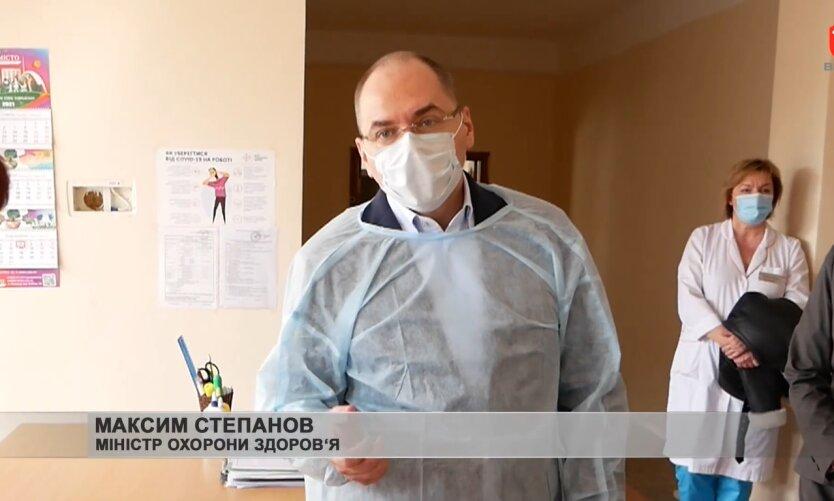 Максим Степанов, коронавирус в Украине, отставка
