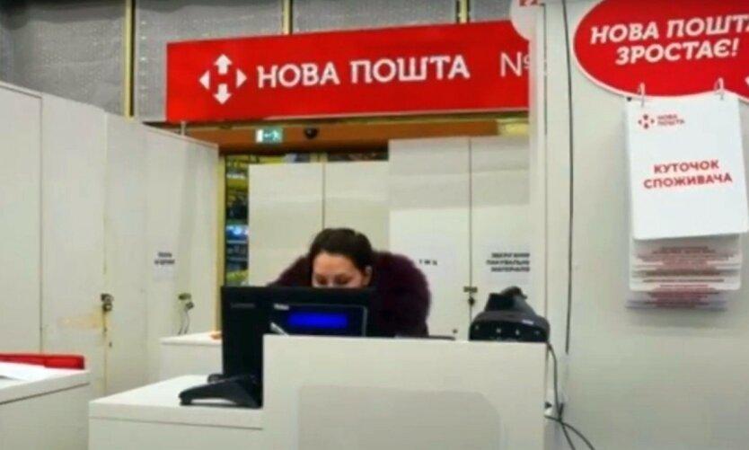 Украинцам посоветовали, как не переплачивать Новой Почте за посылки