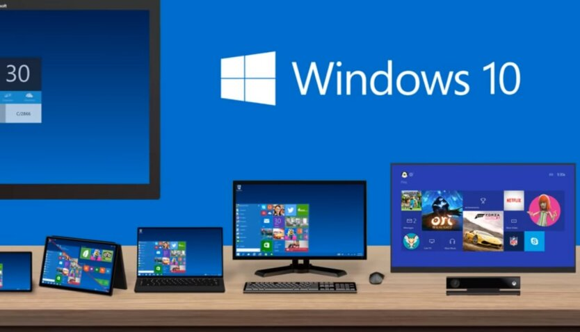 Windows 10, Windows 11, Windows 10Х