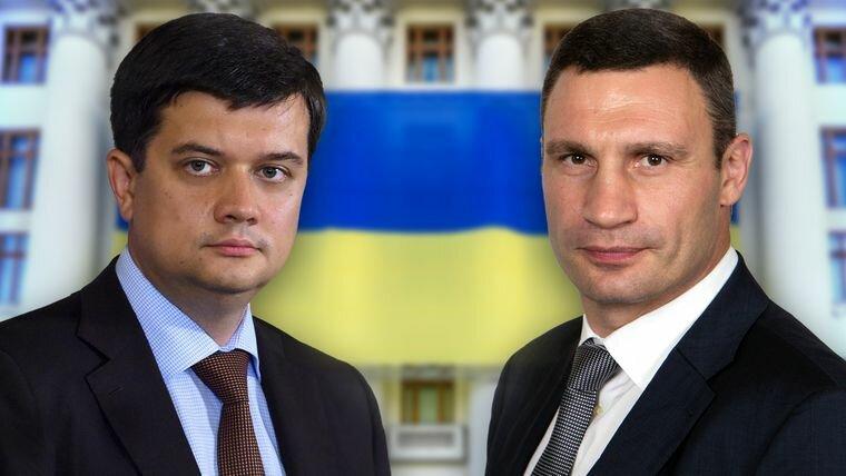 Борьба Зеленского с Кличко и Разумковым приближается к кульминации