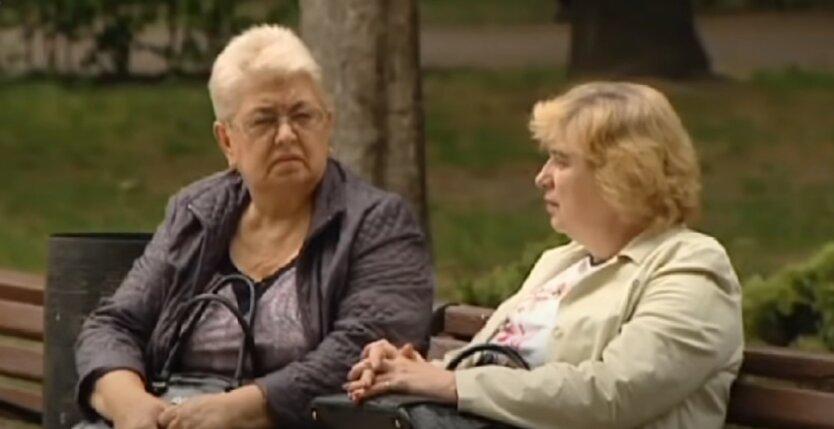 Украинцы, пенсия