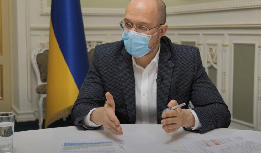 Денис Шмыгаль, тариф, электроэнергия