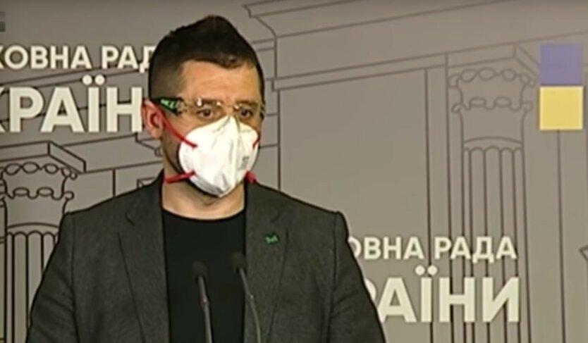 """У Зеленского поделились ожиданиями насчет """"антиколомойского"""" законопроекта"""