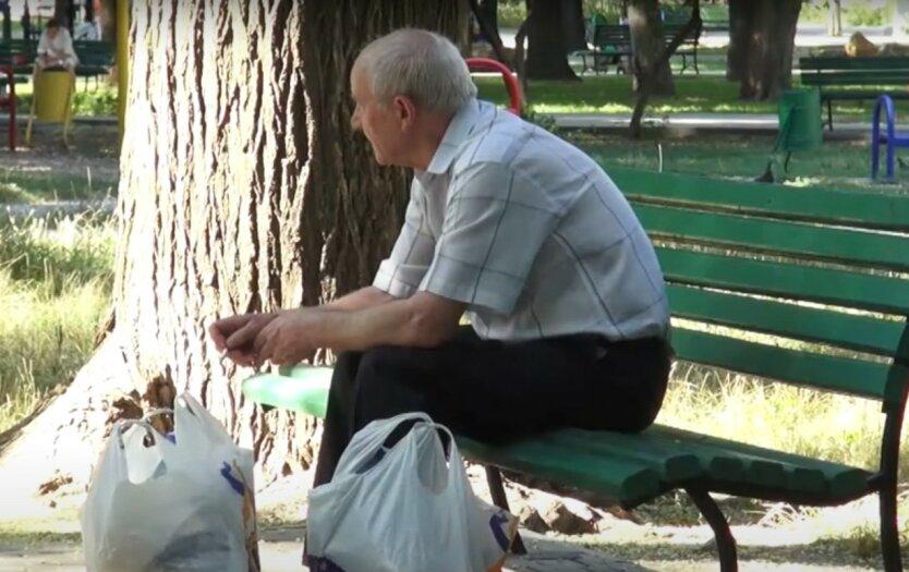 Украинцам поднимут пенсии 5 раз в 2021 году