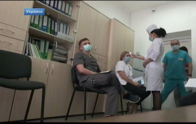 Вакцинация в Украине, коронавирус в Украине, Владимир Зеленский