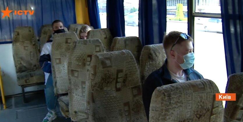 Изменение рабочего дня в Украине