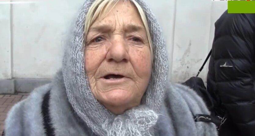 Украинские пенсионеры, ПФУ, начисление пенсий