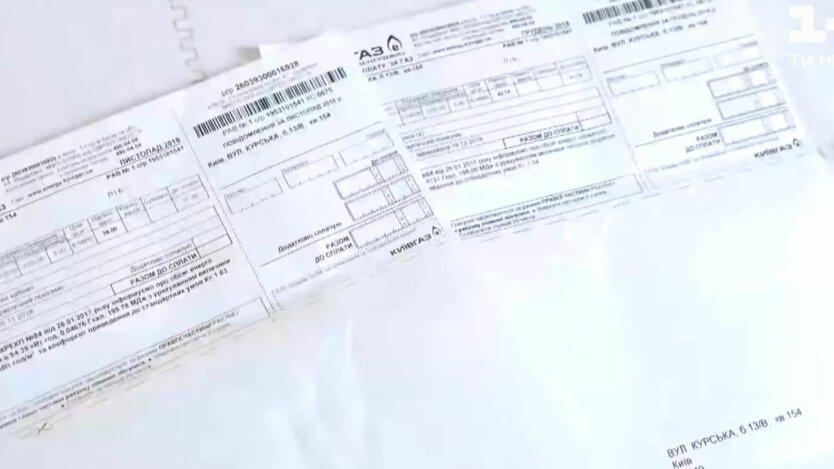 Платежки за коммуналку в Киеве: квитанции за газ и отопление