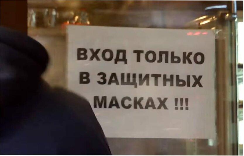 Карантин в Украине, Усиление карантина в Украине, Локдаун в Украине