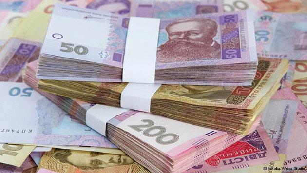 гривна бюджет деньги