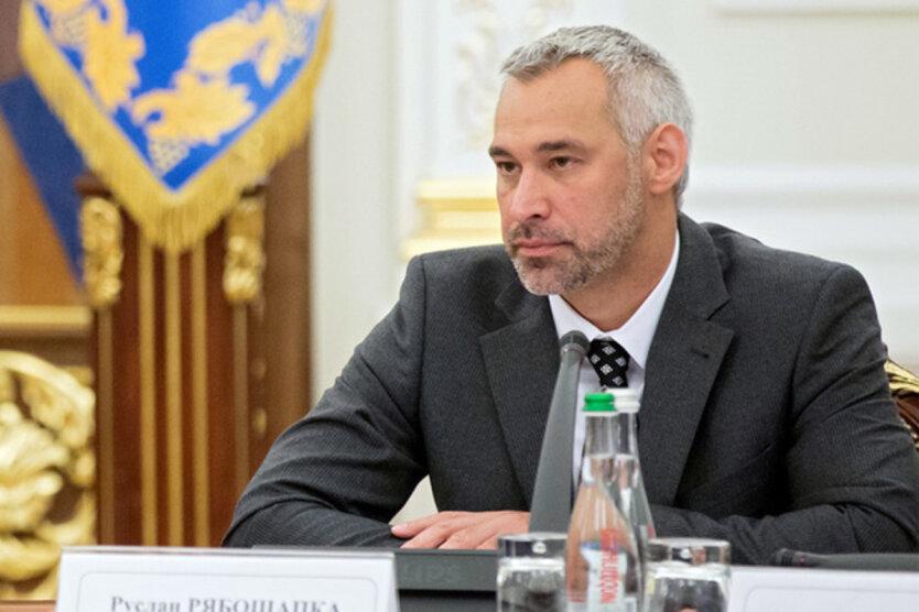 Руслан Рябошака рассказал о реформе прокуратуры