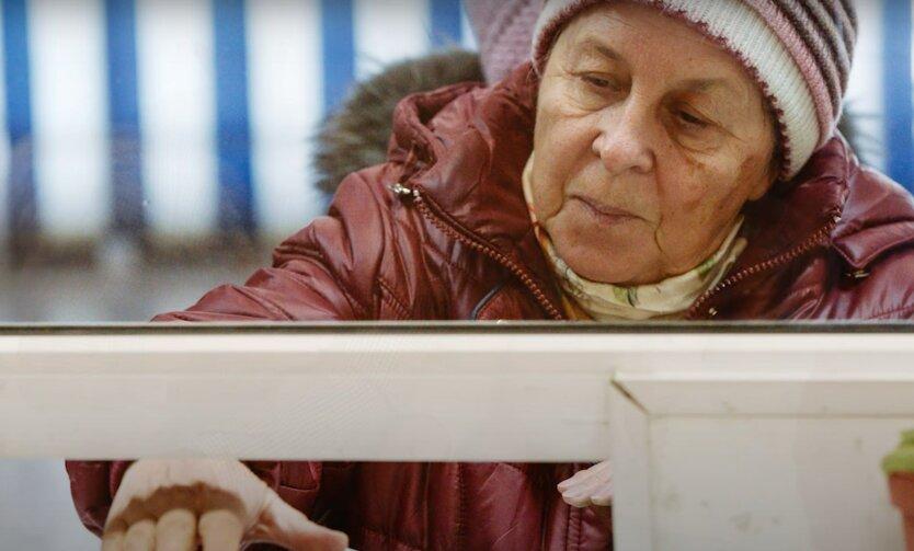 Пенсионеры в Украине, пенсии, трудовой стаж