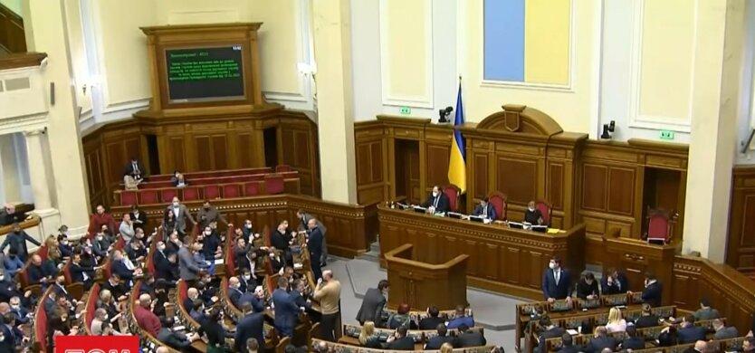 Заседание ВР, закон об олигархах, Верховная Рада