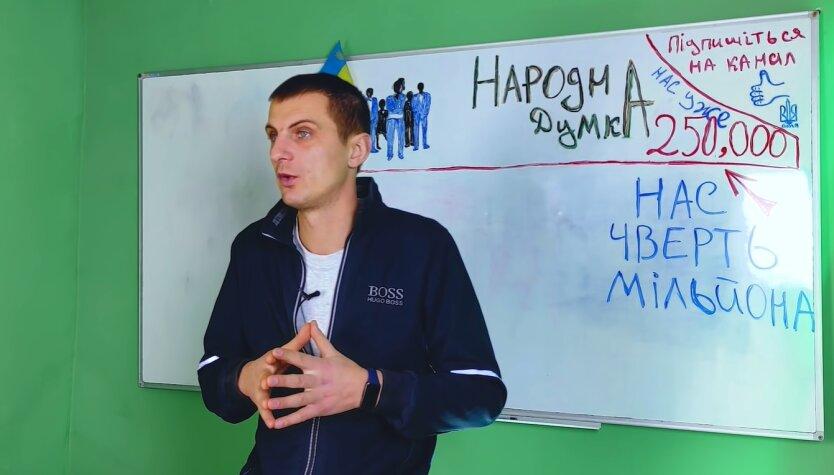 Тарифы в Украине, газ, электроэнергия