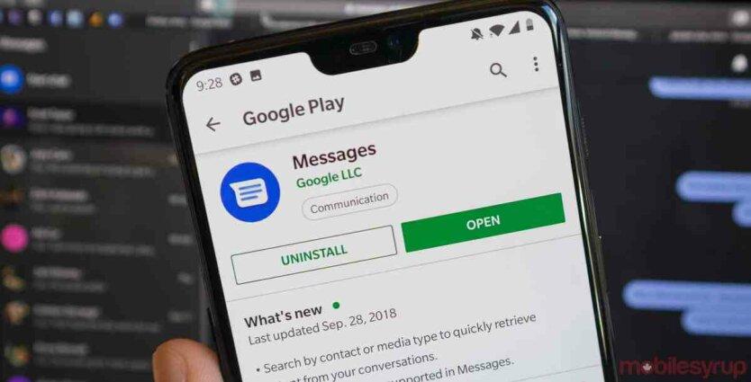 В Android исчезли SMS-сообщения