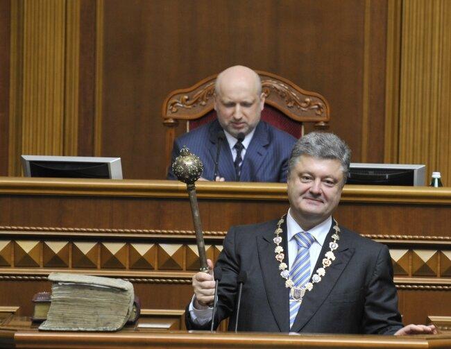 Петр Порошенко инаугурация