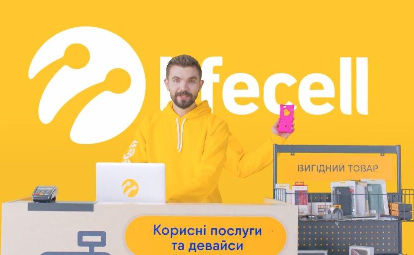 lifecell предлагает подарочные 8 ГБ интернета к 8 марта