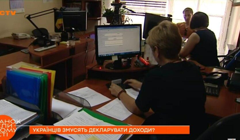 Декларирование в Украине, Сергей Марченко, покупка жилья