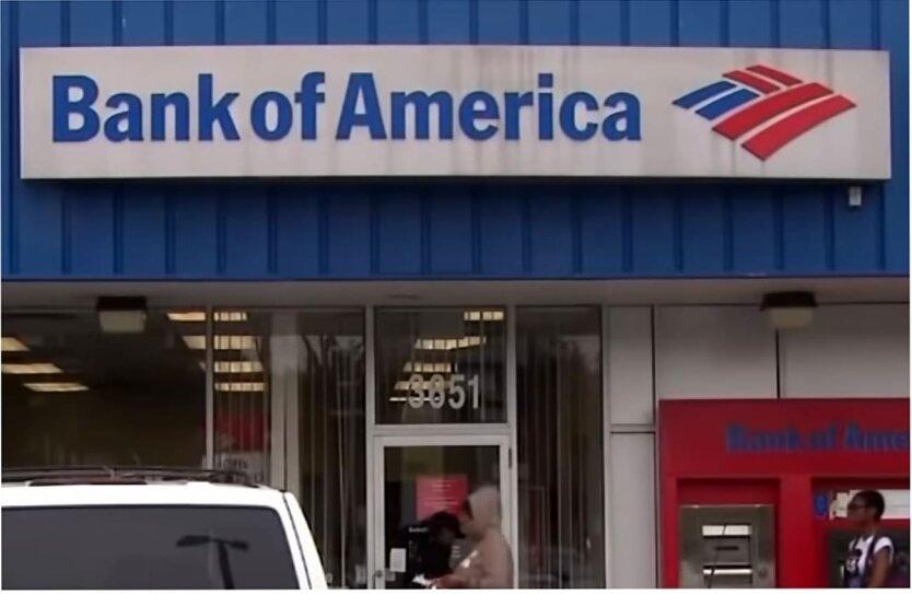 Bank of America, Мировая экономика, Финансовый пузырь, Криптовалюты