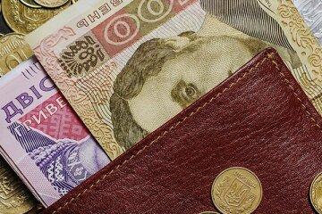 pensii-v-ukraine
